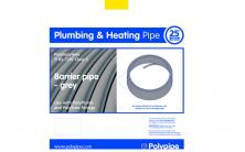 PolyPlumb Barrier Polybutylene Pipe Coil